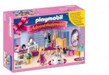 """Der Playmobil Adventskalender """"Ankleidespaß für die große Party"""" enthält jede Menge Kleider und Accessoires - ein perfekter Playmobil Adventskalender für Mädchen."""